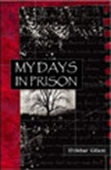 My Days In Prison