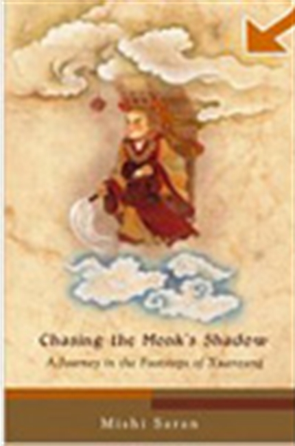 Chasing The Monk`s Shadow