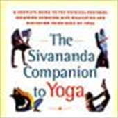 The Sivananda To Yoga