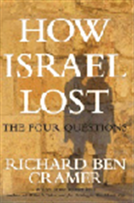 How Israel Lost - The Four Questions