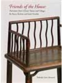 Friends Of The House: Furniture From China's Towns And Villages