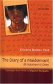 The Diary Of A Maidservent