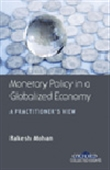 Monetary Policy In A Globalized Economy