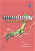 Japanese Economy - Growth, Decline & Recovery