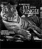Eye In The Jungle: Photographs And Writings