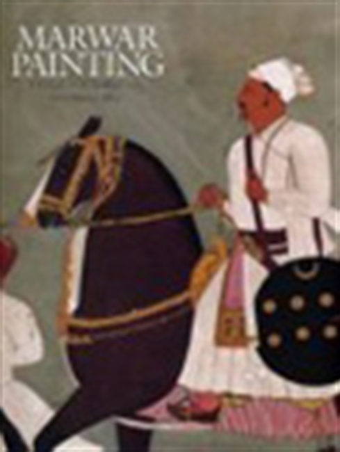 Marwar Painting - A History Of The Jodhpur Style