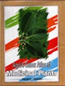 Agro`s Colour Atlas Of Medicinal Plants