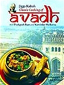 Classic Cooking Of Avadh