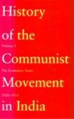 History Of The Communist Movement In India - Vol. I: The Formative Years, 1920-1933