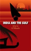 India And The Gulf
