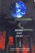 Home And Away - A Collection Of Kannada Short Stories