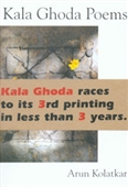 Kala Ghoda Poems