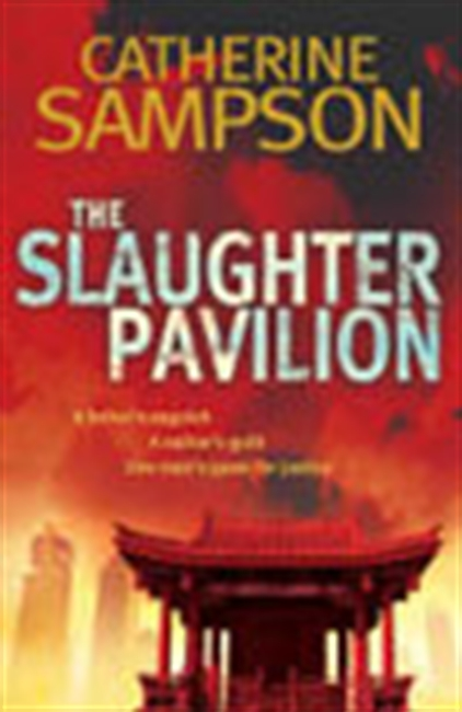 The Slaughter Pavilion