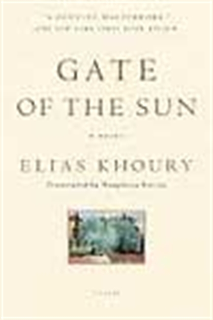 Gate Of The Sun: A Novel