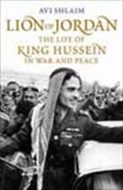 Lion Of Jordon - The Life Of King Hussein In War And Peace