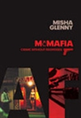 Mcmfia - Crime Without Frontiers