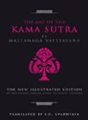 The Art Of The Kama Sutra