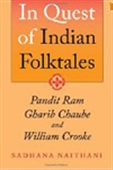 In Quest Of Indian Folktales