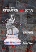 Tatya Tope`s Operation Red Lotus