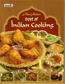 Best Of Indian Cooking