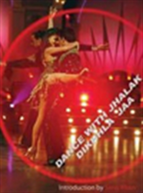 Dance With Jhalak Dikhhla Jaa