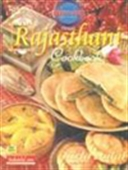 Rajasthan Cookbook