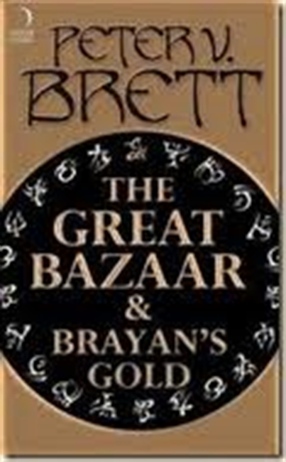 The Great Bazaar : Brayans Gold
