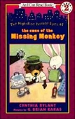 The High-Rise Private Eyes #1: The Case of the Missing Monkey (I Can Read Book 2)