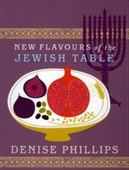 New Flavours Of The Jewish Table