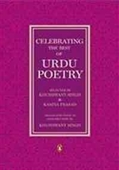 Celebrating The Best of Urdu Poetry