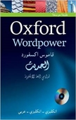Oxford Wordpower : Free Practice Tests For Ielts and Toefl  With CD