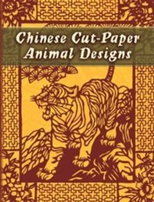 Chinese Cut-Paper Animal Designs (Dover Pictorial Archive Series)