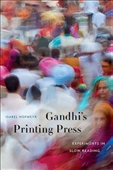 Gandhis Printing Press