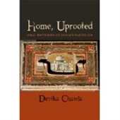 Home Uprooted