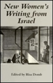 New Womens Writing From Israel