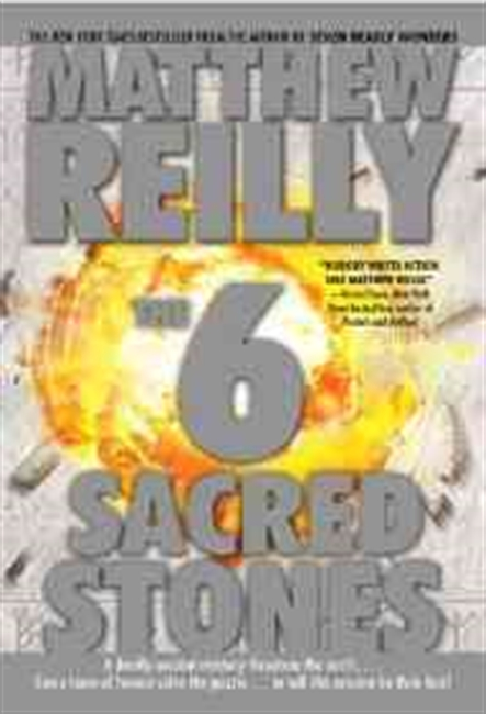 The Six Sacred Stones (Perfect Paperback)