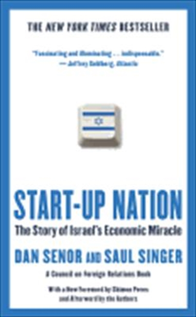 Start-Up Nation: The story of Israel