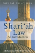 Shariah Law: An Introduction