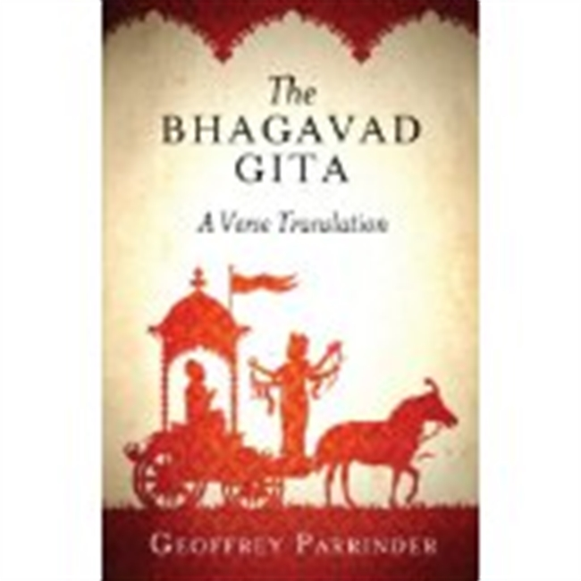 The Bhagavad Gita : A Verse Translation