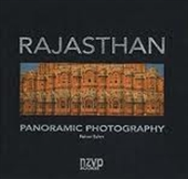 Rajasthan : Panoramic Photography