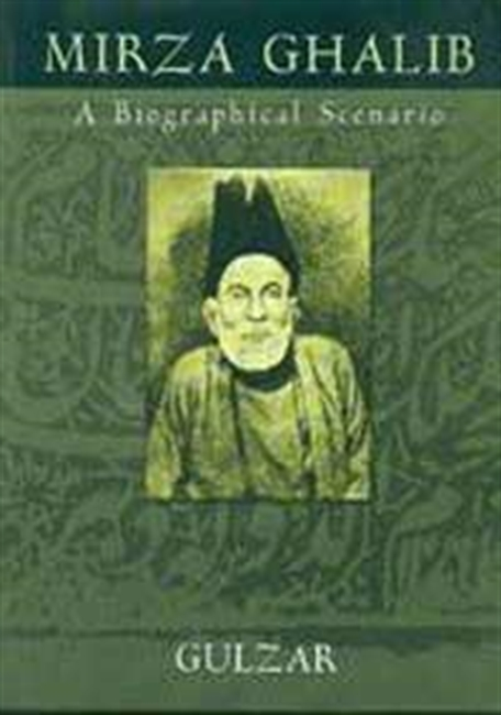 Mirza Ghalib : A Biographical Scenario