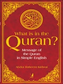 What is in The Quran? : Message of The Quran In Simple English