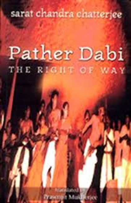 Pather Dabi : The Right of Way