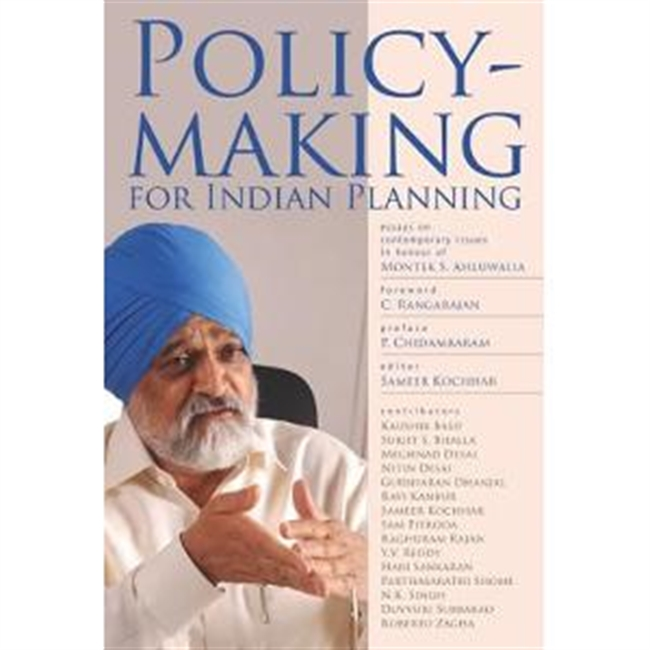 Policy-Making For Indian Planning