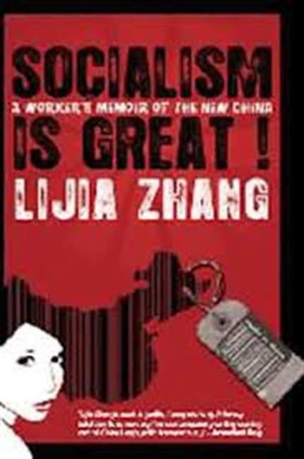 Socialism is Great! : A Workers Memoir of The New China
