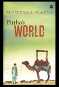 Pitthos World