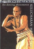 The Dancing Phenomenon Kkelucharan Mohapatra