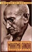 Mahatma Gandhi : A Historical Biography