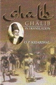 Ghalib In Translation