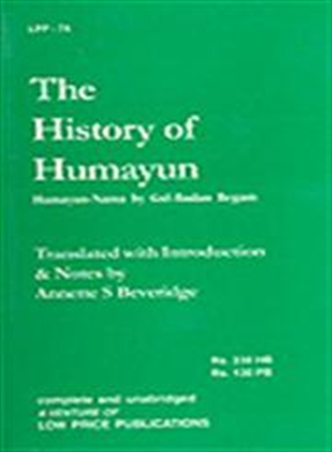 The History Of Humayun